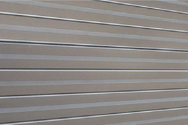 Cửa cuốn Austdoor Mega M70